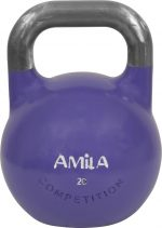 AMILA Kettlebell Competition Series 20Kg | Fitnesspro.gr